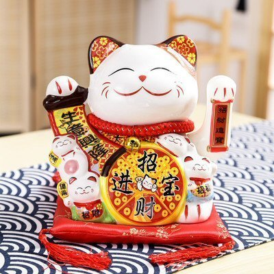 Fortune Cat Booming Business