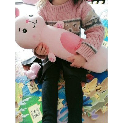 Rabbit Doll Pink Pillow 90cm