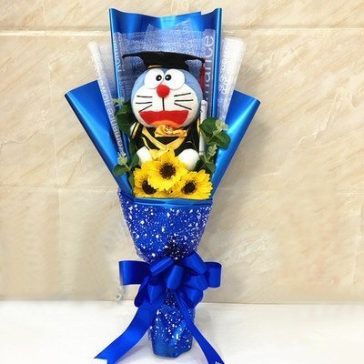 Graduation Bouquet Doraemon Sunflower