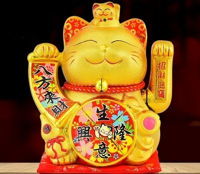 Gold Fortune Cat Booming Business