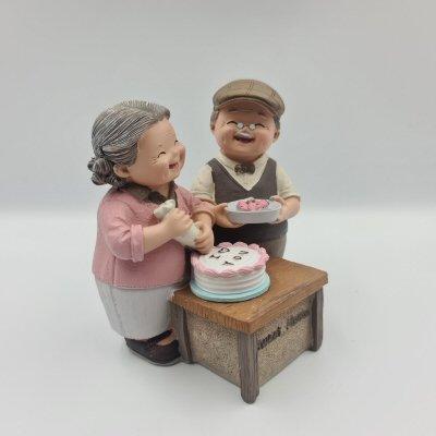 Elder Figurines Birthday Cake