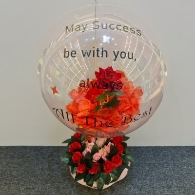 Best Wishes Balloons Bouquet Box