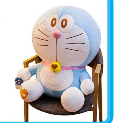 Doraemon Plush Toy 40cm