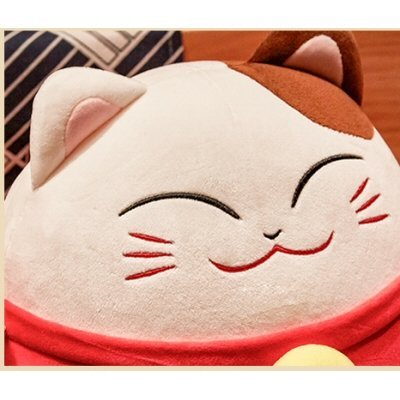 Fortune Cat Doll 40cm Plush Toy