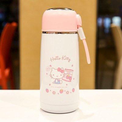 Hello Kitty Thermos Bottle 350ml