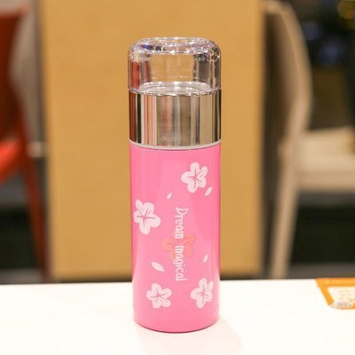 Thermo Vacuum Flask 300ml