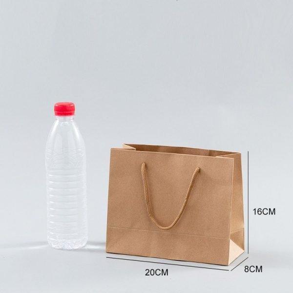 Kraft Paper Bag DIY