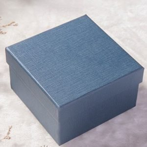Square Gift Box 10.5 x 10.5 cm