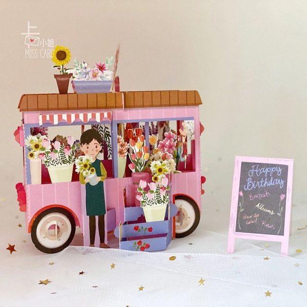3D Flower Cart Greeting Card