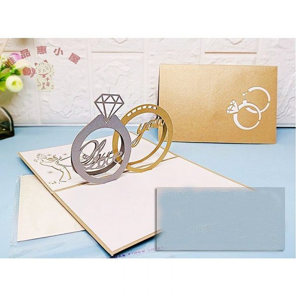 3D Ring Shape Greeting Card