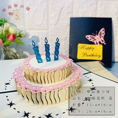 Birthday Cake 3D Greeting Card