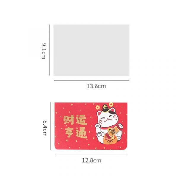 Lucky Cat New Year Greeting Card
