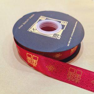 Chinese Wedding Ribbon 100% Nylon